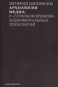Russisch1