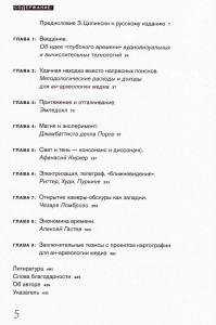 Russisch2 2